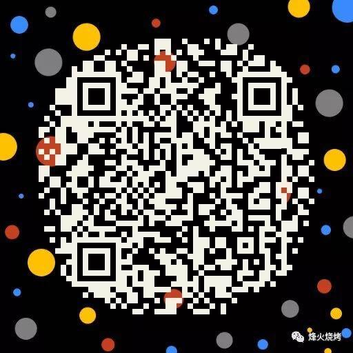微信图片_20190728135431