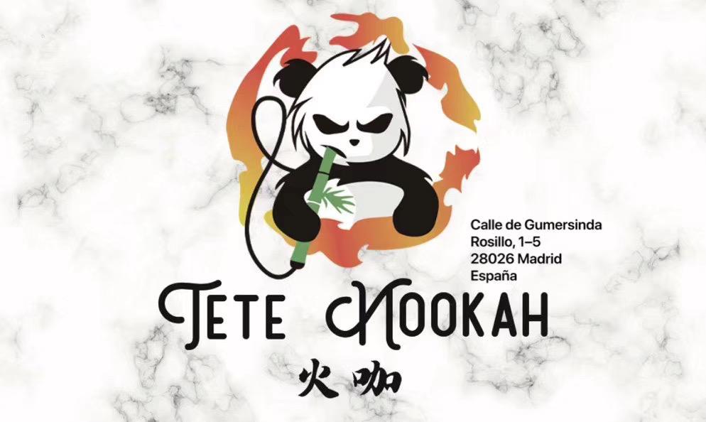 Tete hookah·火咖