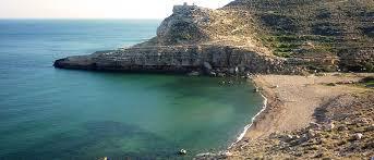 CALA DEL CUERVO海滩