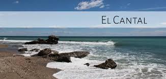 CANTAL海滩