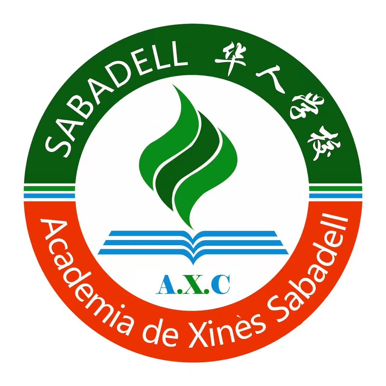 SABADELL华人学校