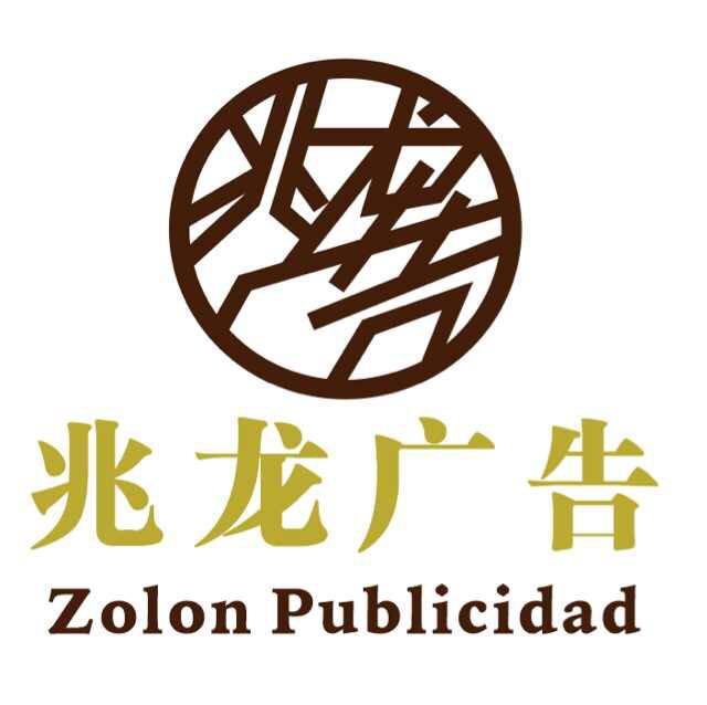 Zolon Publicidad