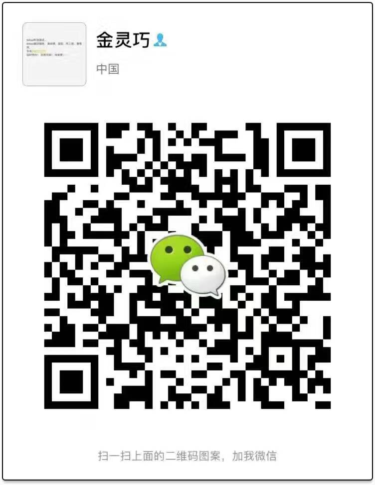 bilbao_taxi_weixin
