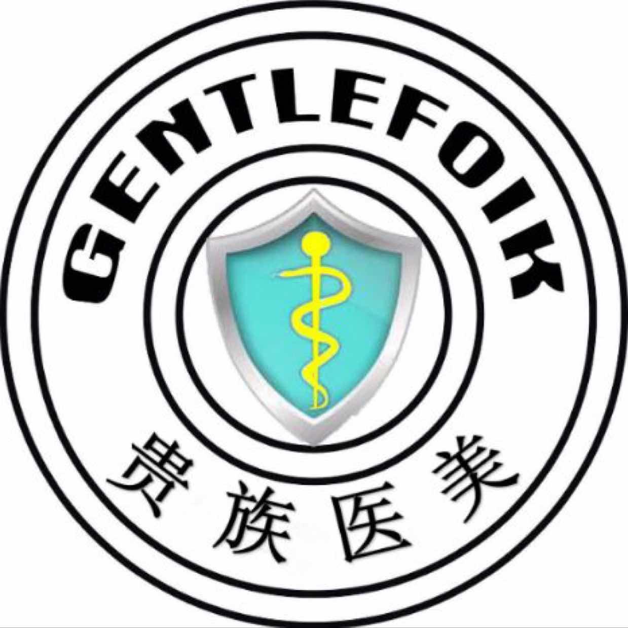 gentlefoik_logo
