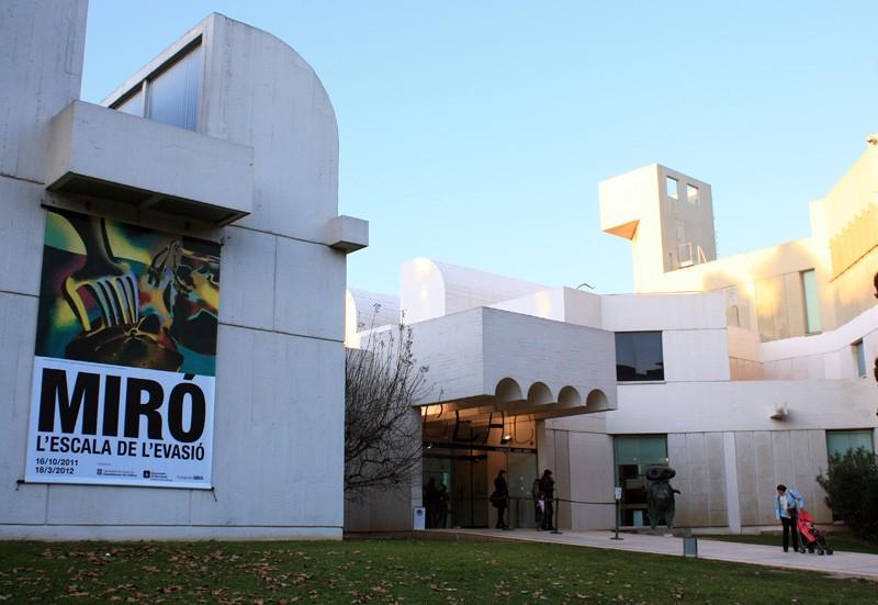 Fundación Joan Miró景点巴塞罗那米罗基金会