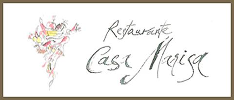 Restaurante Pensión Casa Marisa 酒庄