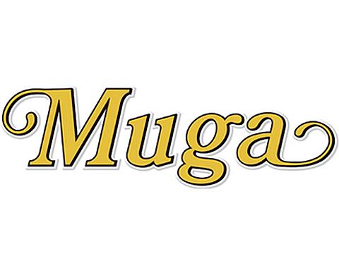 Bodegas Muga 酒庄