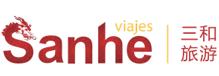 西班牙马德里三和旅行公司