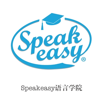 speak-easy_logo