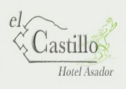 tp_Logo Hotel Rural El Castillo