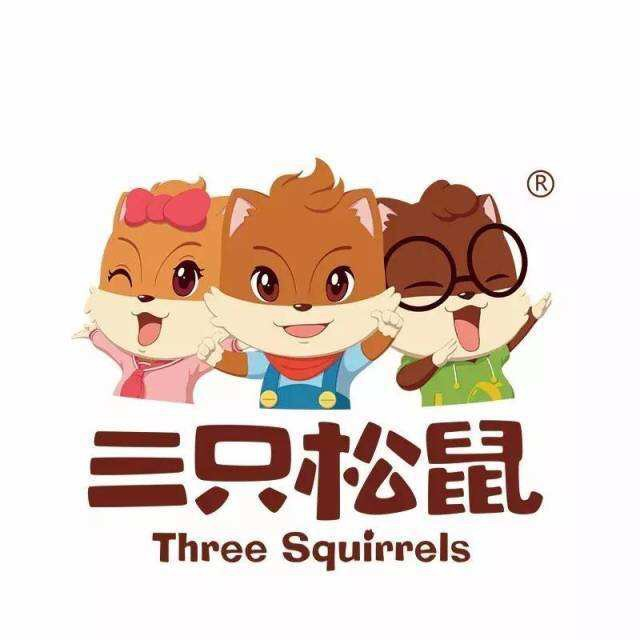 马德里三只松鼠Three Squirrels
