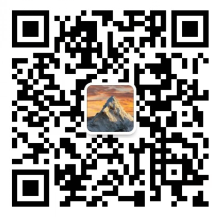 QQ截图20181127121640.png