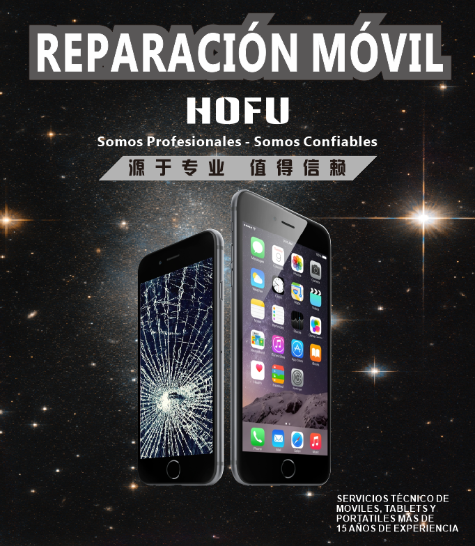 手机维修找豪弗科技