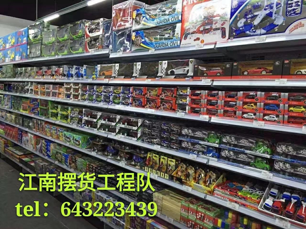 mmexport1518644295212.jpg
