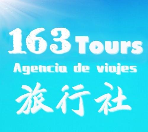西班牙马德里163旅行社