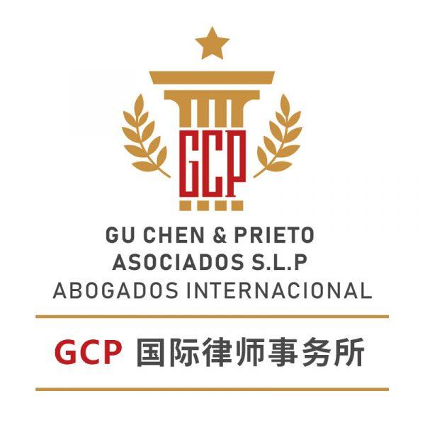 西班牙GCP法律事务所 – GU CHEN & PRIETO ASOCIADOS