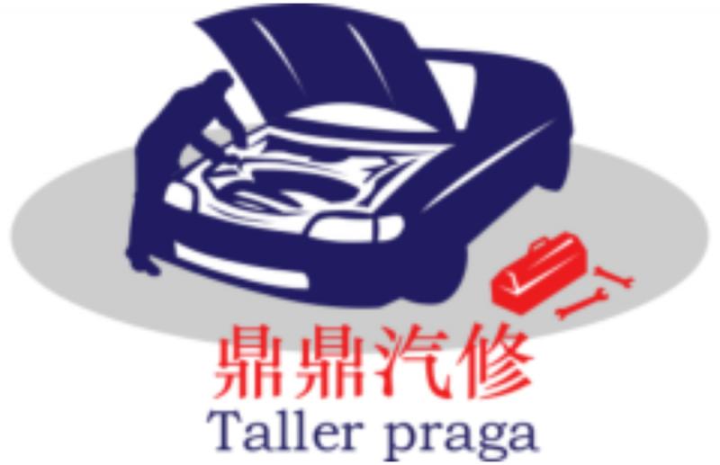 马德里鼎鼎车行,华人最值得信赖的车行。机油更换最实惠59欧元